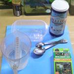 簡単!ブラインシュリンプを皿式で沸かす方法