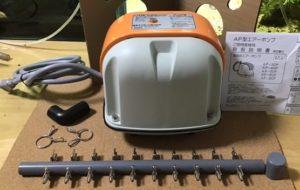 安永電磁式エアーポンプ