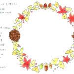 【秋モチーフ】秋リースを描こう!