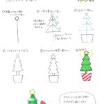 【クリスマスモチーフ】クリスマスツリーを描こう!