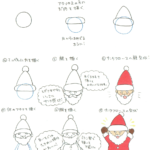 【季節モチーフ】クリスマスイラストを描こう!【サンタクロース編】