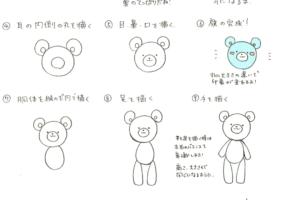 【第11回】丸だけでクマのぬいぐるみを描こう!
